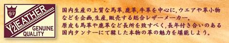 Y2 LEATHER(ワイツーレザー) LV-03 オールレザーダウンベスト [ シープスキン ]