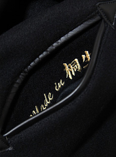 STUDIO DARTISAN ステュディオダルチザン 4289 ウールメルトンファラオジャケット [ 群馬県・桐生製 ]