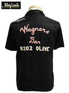 King Louie キングルイ 実名復刻 KL36639 RAYON BOWLING SHIRT [ Wagners Bar ] 半袖ボーリングシャツ