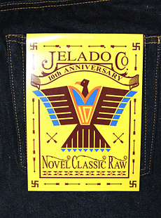 JELADO ジェラード [ JELADO PRODUCT ] JP02304 10周年記念モデル 【 13.5oz 】 INDIGO DENIM ストレートデニム・ジーンズ [ Novel Classic Raw ] [ 10周年記念タグ ]
