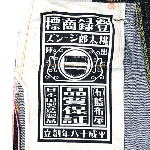 左ポケットスレーキ.jpg