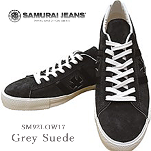 sm92low17-ec2Blog.jpg