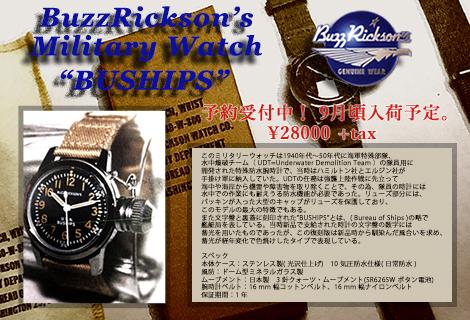 blog7.jpg