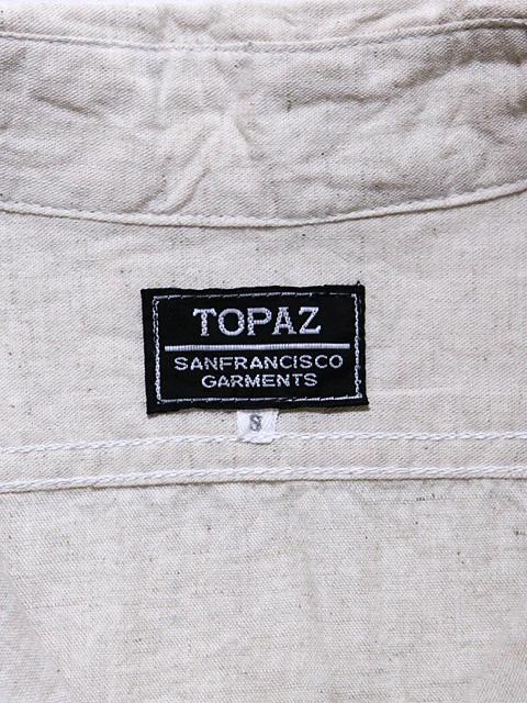 TS-2243-018.JPG