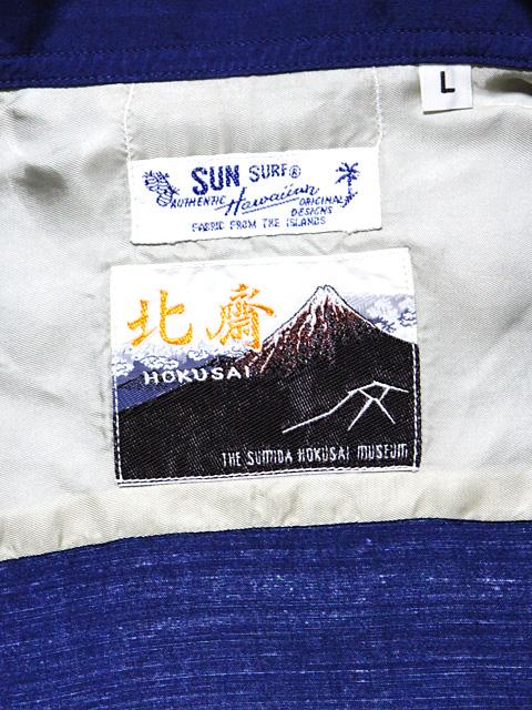 SS37917-09.JPG