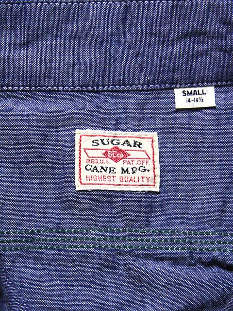 SC27986-09.JPG
