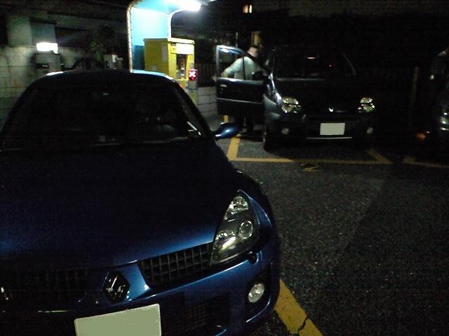 V6&RX4
