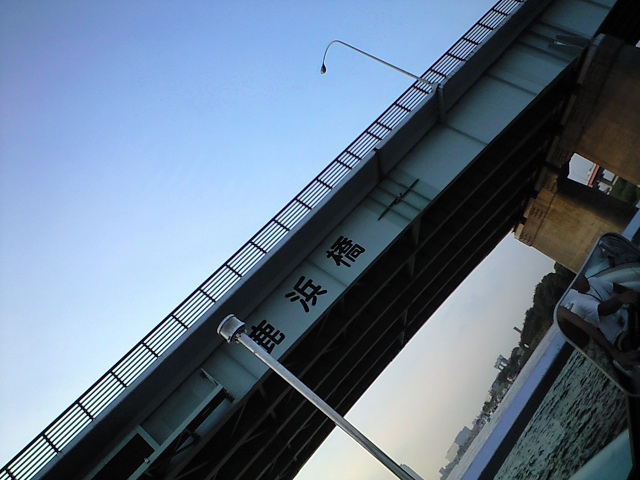 鹿浜橋を下から見上げる