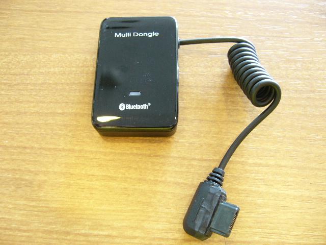 Bluetoothアダプター