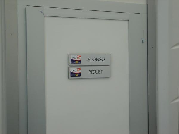 ドライバー専用ルームのドア