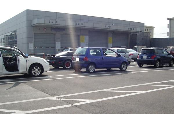 福島運輸支局