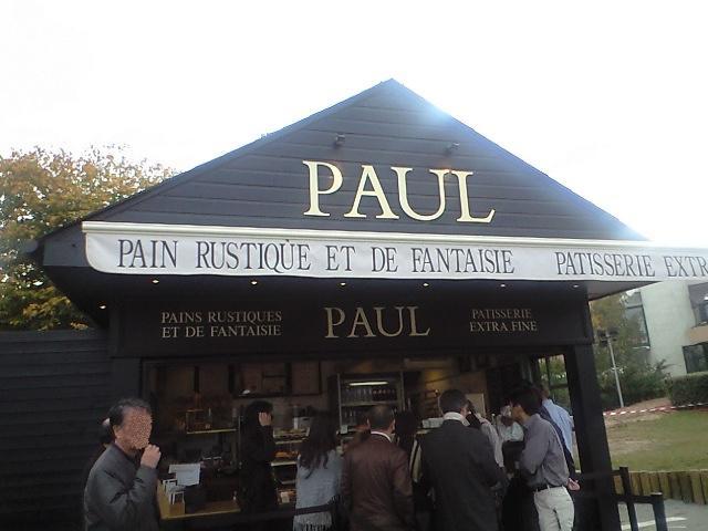 「PAUL」というサンドイッチ屋さんで昼食
