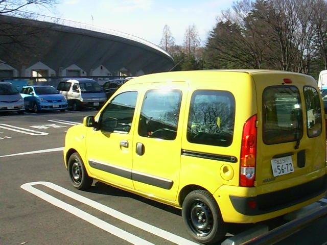 カングーと駒沢競技場