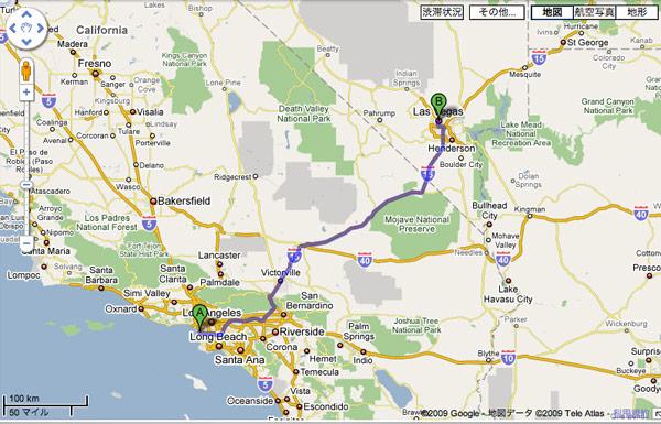 ロサンゼルスからラスベガスへのルートです