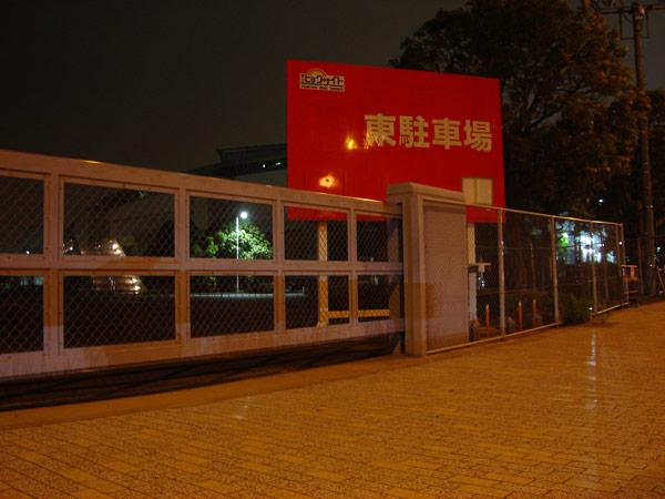 ここがジャンボリー会場の東京ビッグサイト東駐車場です