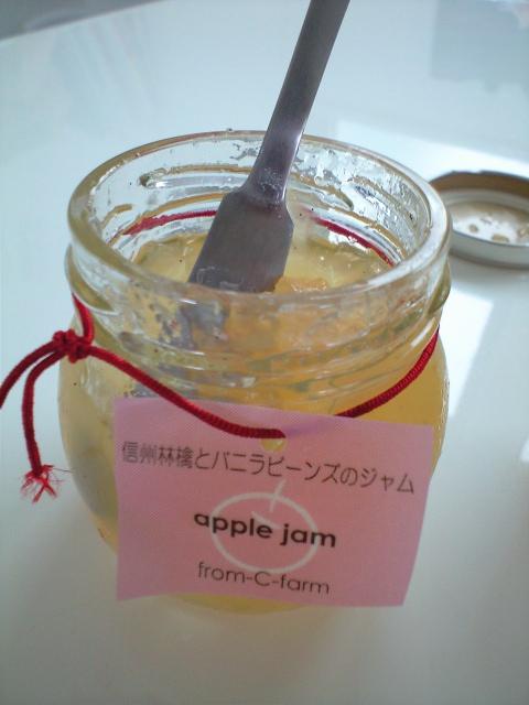 りんごとバニラのジャム