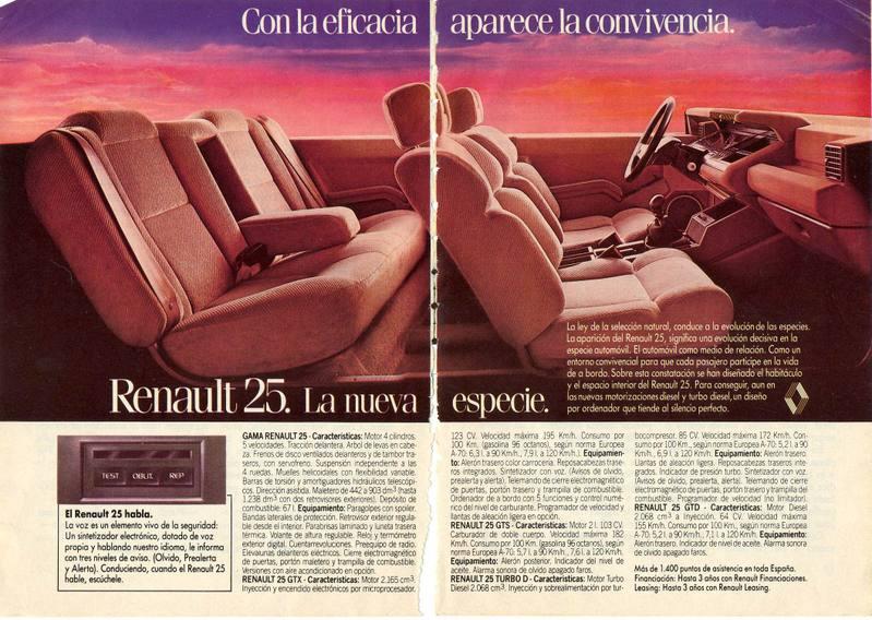 ルノー25の広告です