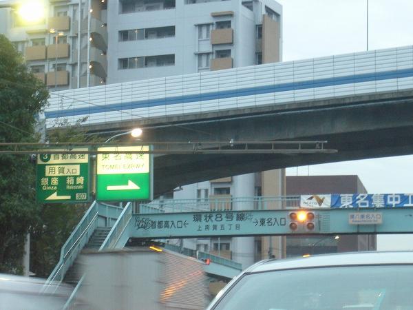 東京IC付近