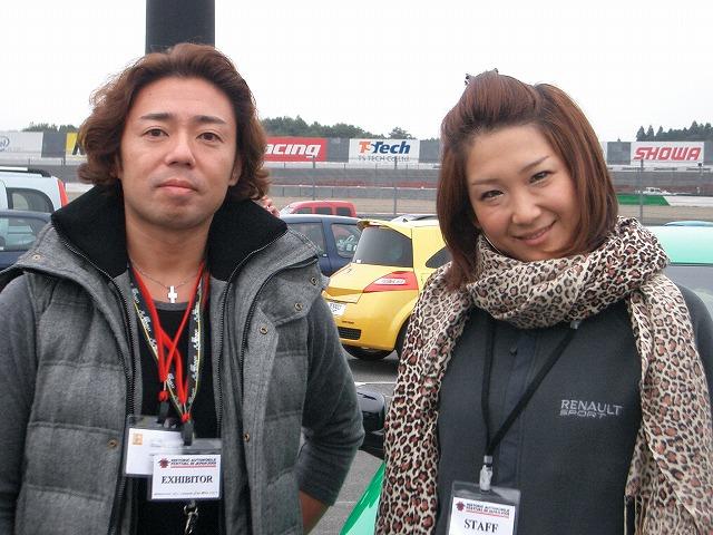 今井優杏さんと・・・