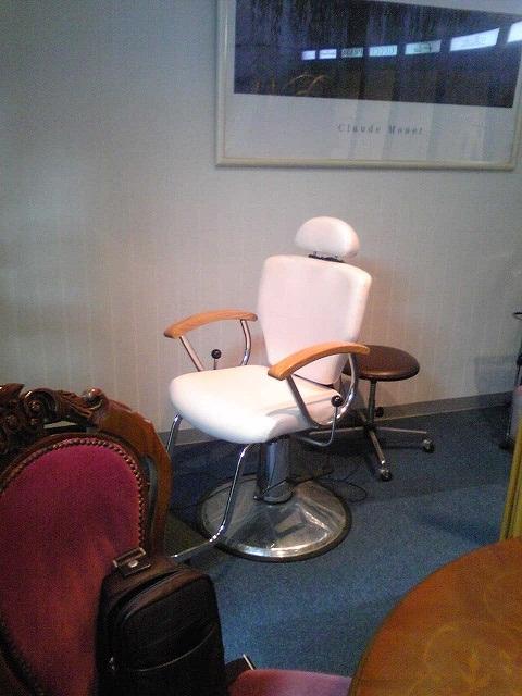 この椅子が…♪