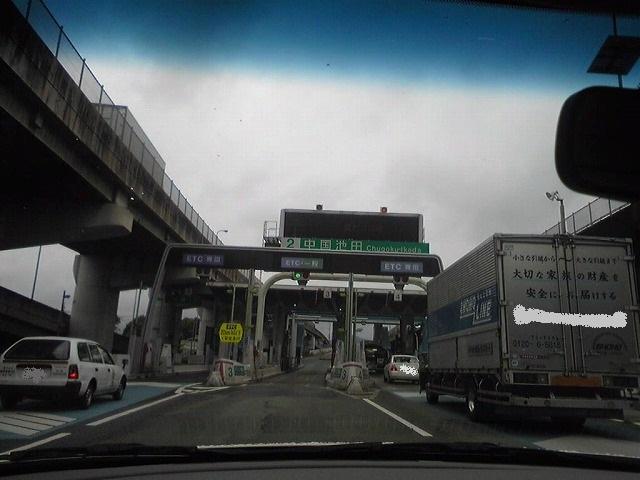 中国自動車道池田です♪