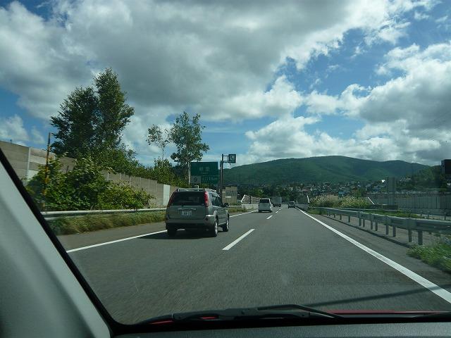 北海道で初高速!