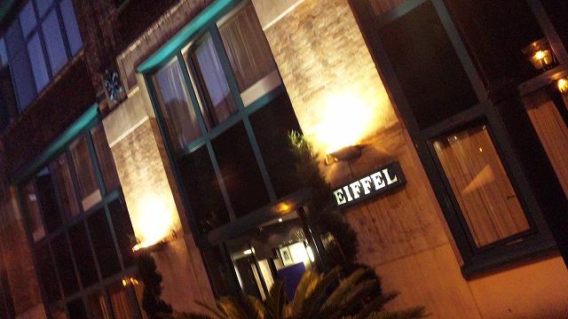私の部屋はエッフェルという名前の塔に!