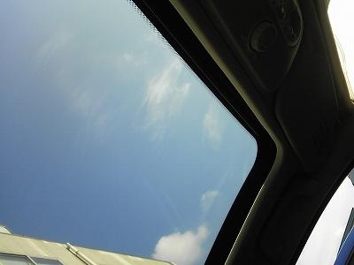 空が近いです♪