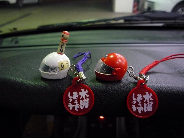 紅白ヘルメット