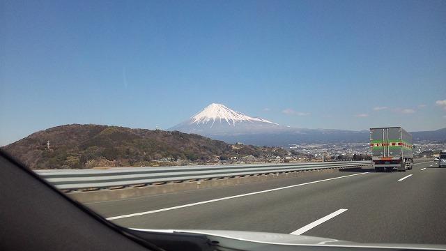 富士山を見て