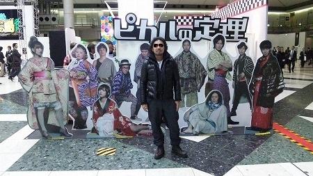 in東京モーターショー'2011