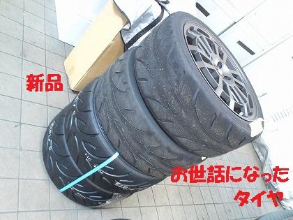 タイヤは交換