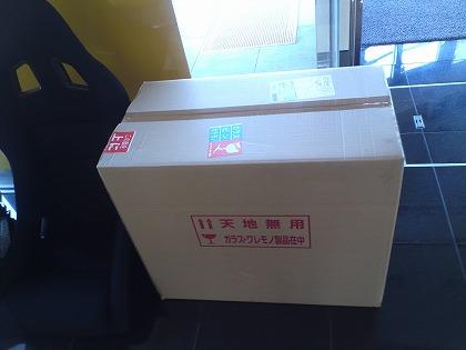 大きな荷物が会社に届いた!