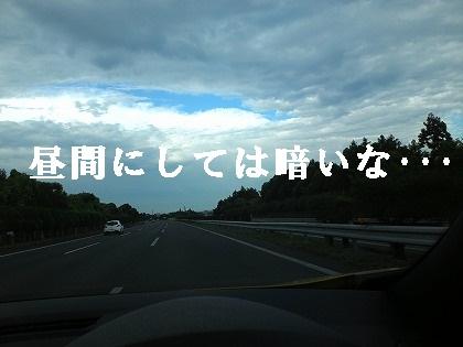 暗雲たちこめる感じ(^^)