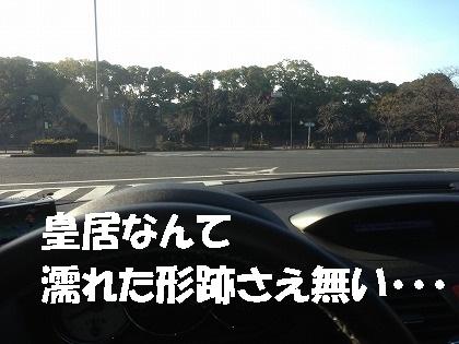 東京って・・・