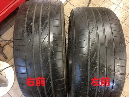 前タイヤの左右比較