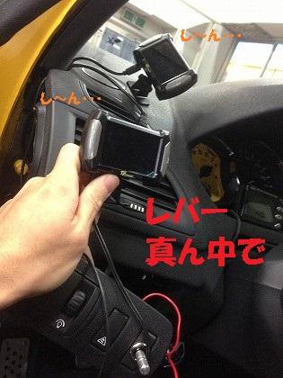 スイッチ正常!!!!
