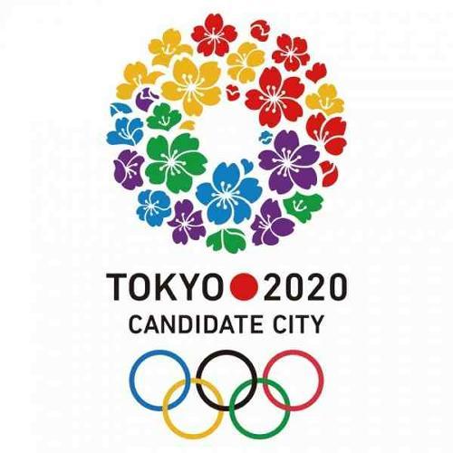 2020東京五輪