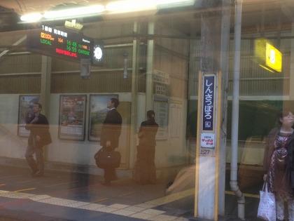 空港から札幌駅までは電車・・・