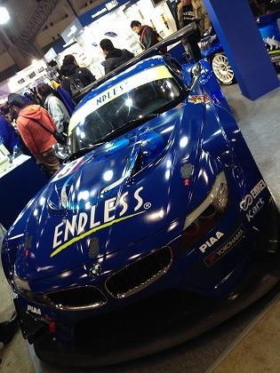 ENDLESS Z4