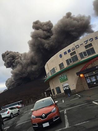 阿蘇山遊びに行ったら噴火した