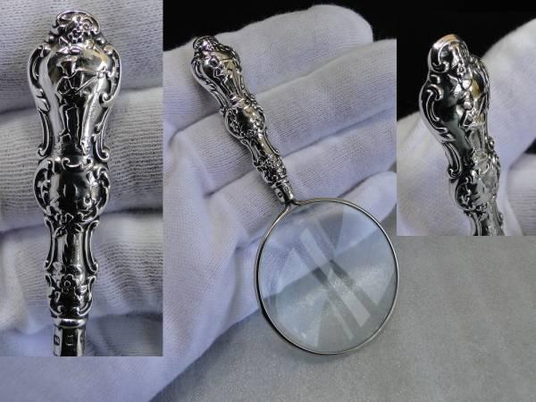 純銀製 ルーペ