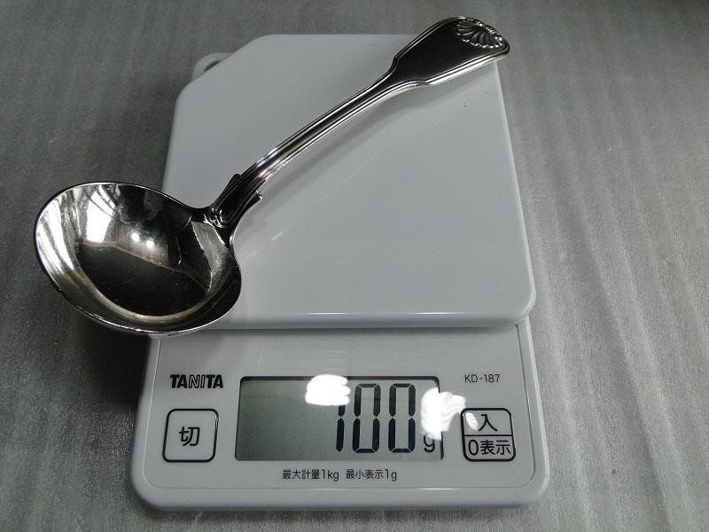 純銀レードル 100g