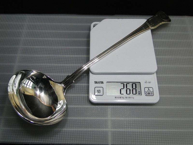 純銀 スープレードル