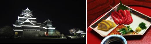 ハンズオンセミナーin熊本 4