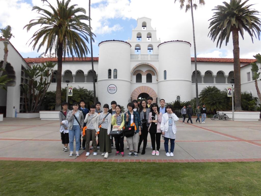 SDSUキャンパスツアー