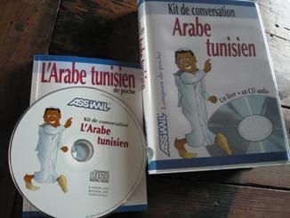 アラビア語教材(チュニジア方言)