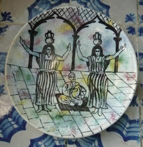 チュニジアのベリーダンス皿