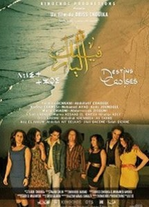 Destins Croises(モロッコ映画)ポスター