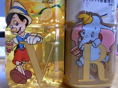 ピノキオとダンポ